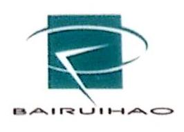 铜陵百瑞豪科技有限公司 最新采购和商业信息