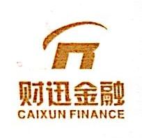 浙江迅融投资管理有限公司 最新采购和商业信息