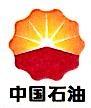 北京石油机械厂 最新采购和商业信息