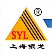 上海银龙蔬菜配送有限公司 最新采购和商业信息