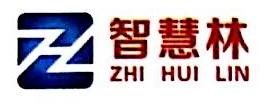 深圳智慧林网络科技有限公司 最新采购和商业信息
