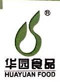 安徽华园食品有限公司