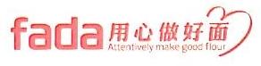 发达面粉集团股份有限公司 最新采购和商业信息