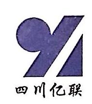 四川亿联建设工程项目管理有限公司 最新采购和商业信息