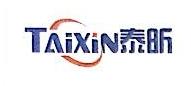 杭州泰昕科技有限公司 最新采购和商业信息