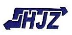 上海骏佐实业有限公司 最新采购和商业信息