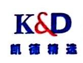 北京凯德圣贸易有限公司 最新采购和商业信息