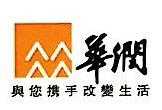 华润混凝土(高要)有限公司 最新采购和商业信息