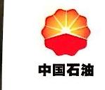 中国石油天然气股份有限公司湖南邵阳销售分公司 最新采购和商业信息