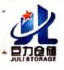东莞市巨力仓储设备有限公司 最新采购和商业信息