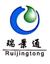 陕西瑞景通环保科技有限公司 最新采购和商业信息