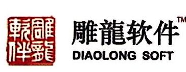 武汉雕龙医疗数据服务股份有限公司 最新采购和商业信息