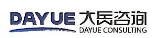 北京大岳咨询有限责任公司 最新采购和商业信息