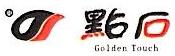 广东点石商业策划有限公司