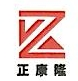 深圳市正康隆实业有限公司