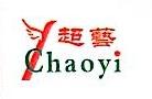 平原县超艺广告装饰有限公司 最新采购和商业信息