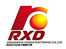 深圳市日兴达电子有限公司 最新采购和商业信息