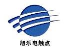 宁波旭乐进出口有限公司 最新采购和商业信息
