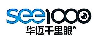 南京施宏电子科技有限公司 最新采购和商业信息