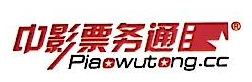 深圳市兜有电子商务科技有限公司 最新采购和商业信息