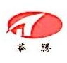安徽华腾染织制衣有限责任公司 最新采购和商业信息