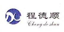 深圳市伟发服饰有限公司