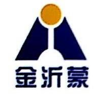 山东金沂蒙生态肥业有限公司 最新采购和商业信息