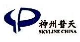 深圳市神州普天科技有限公司 最新采购和商业信息