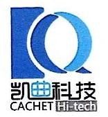 厦门凯曲自动化科技有限公司 最新采购和商业信息