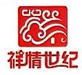 深圳祥祺世纪房地产开发有限公司 最新采购和商业信息