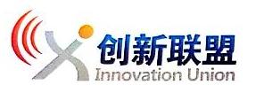 深圳市创新联盟科技有限公司 最新采购和商业信息
