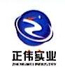 江西正伟实业有限公司 最新采购和商业信息