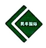 山东外贸集团民丰有限公司 最新采购和商业信息