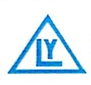 柳州市预应力机械总厂 最新采购和商业信息