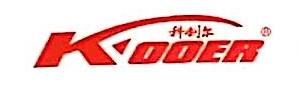 深圳市科创尔电器有限公司 最新采购和商业信息