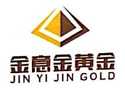 深圳市金意金黄金有限公司 最新采购和商业信息
