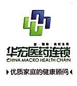 潍坊华宏药品有限公司 最新采购和商业信息