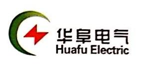江苏华阜电气有限公司 最新采购和商业信息