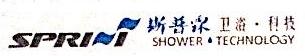厦门斯普霖卫浴科技有限公司 最新采购和商业信息