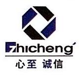 湖南至诚建筑环境工程设备有限公司 最新采购和商业信息