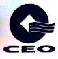 广西苏辰建设有限公司 最新采购和商业信息