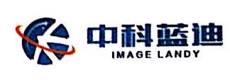 青岛中科蓝迪信息科技有限公司 最新采购和商业信息