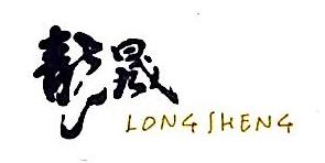 桂林龙门钢模板有限公司 最新采购和商业信息