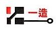深圳市一造电路技术有限公司