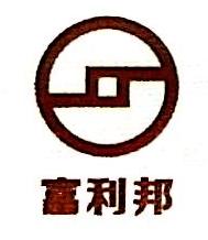 深圳市富利邦资产管理有限公司 最新采购和商业信息