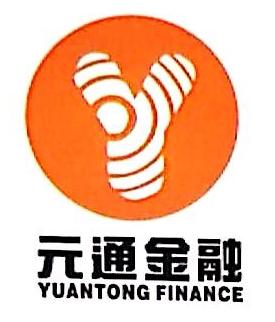 深圳市元通金融服务有限公司 最新采购和商业信息