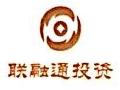 深圳联融通投资有限公司 最新采购和商业信息