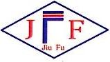杭州久福实业有限公司 最新采购和商业信息