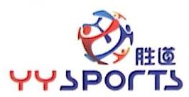 上海宝原体育用品商贸有限公司南京分公司 最新采购和商业信息