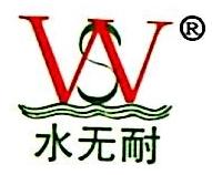 北京中联天盛建筑工程有限公司 最新采购和商业信息